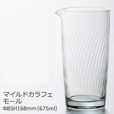 【日本製】 水差し マイルド カラフェ モール アデリア Φ85×H168mm(675ml) B-6031
