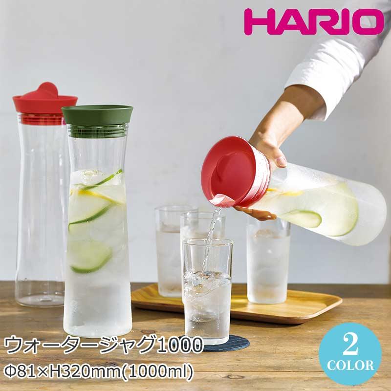 HARIO ハリオ 耐熱ガラス 冷蔵庫ポット ウォータージャグ 1000 Φ81×H320mm(1000ml) WJ-10 【食器洗浄機対応】【熱湯対応】【ラッキシール対応】