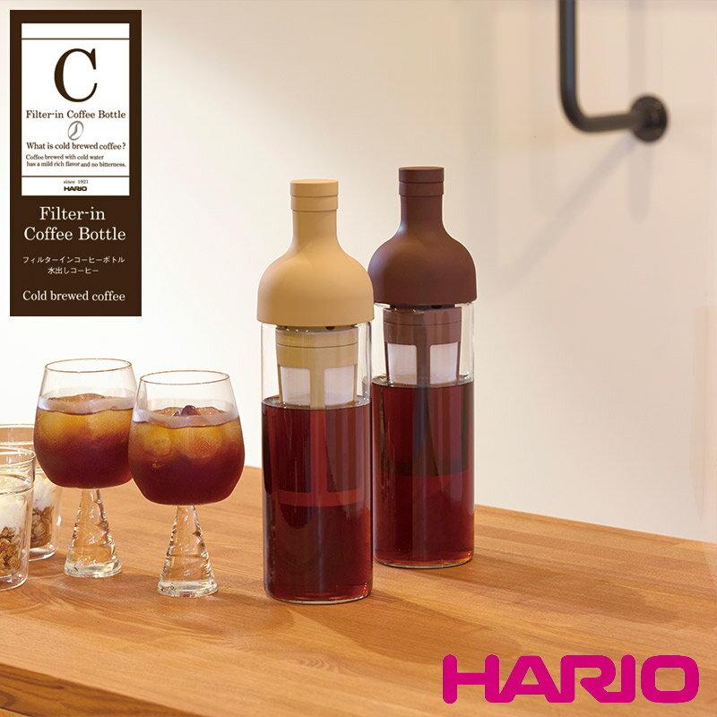 ハリオ HARIO フィルターインコーヒーボトル Φ71×H300mm(650ml) FIC-70