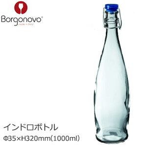 Borgonovo ボルゴノボ 密閉 ビン インドロボトル 1000 Φ35×H320mm(1000ml) BN-2077 【食器洗浄機対応】【ラッキシール対応】