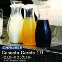 プラスチック製 水差し ピッチャー カスカータ カラフェ 1.0 CARLISLE カーライル Φ85×H249mm(1200ml) CR-4401