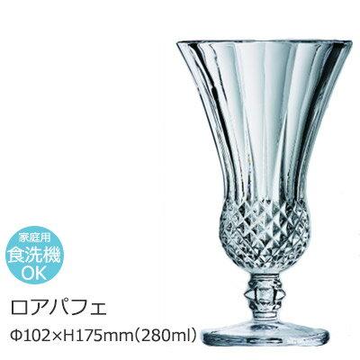 【日本製】ロアパフェ Φ102×H175mm(280ml) DG-178