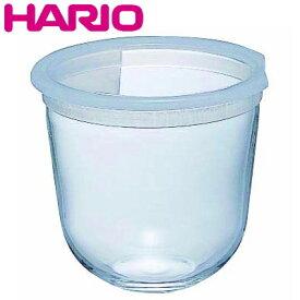 ハリオ HARIO スペアパーツ 地炉利 専用氷入れ(氷留め付) S-ID【ラッキシール対応】