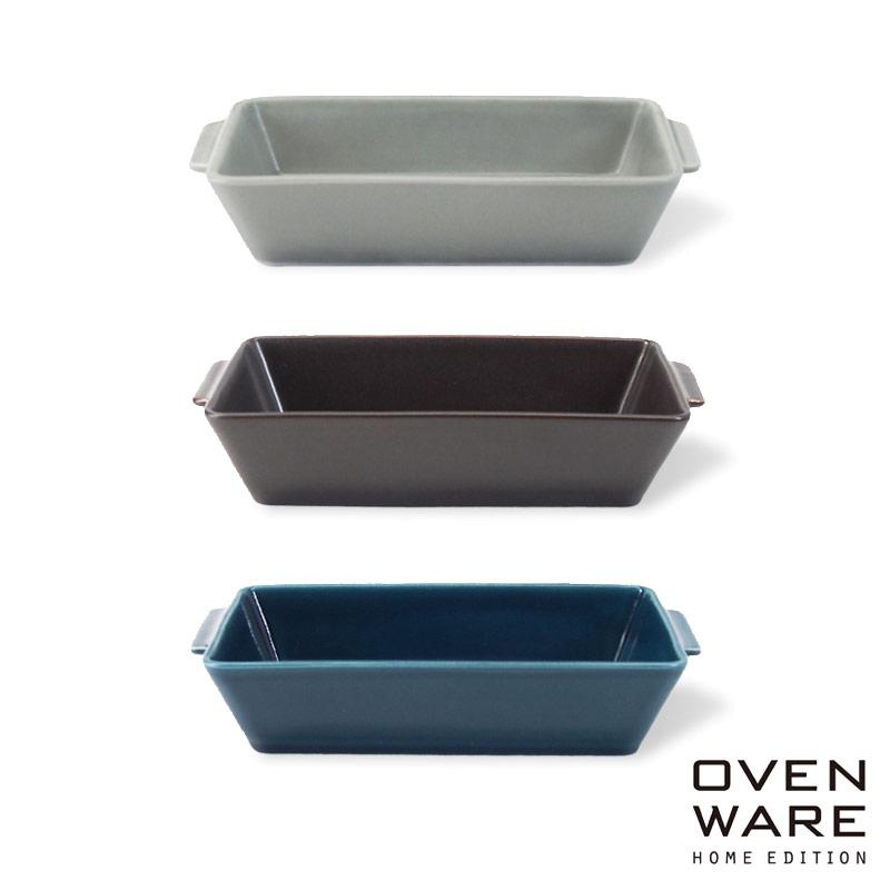 【波佐見焼】 グラタン皿 ovenware square Mサイズ オーブンウエア W185×D104×H40mm(350ml) 【食器洗浄機対応】【電子レンジ対応】【オーブン対応】【ラッキシール対応】