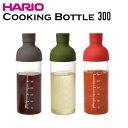 【日本製】 ハリオ HARIO クッキングボトル 300 70×68×H206mm(300ml) CKB-300