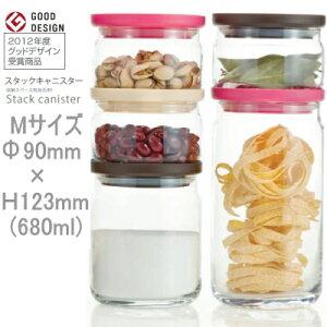 ガラス 保存ビン スタックキャニスター Mサイズ Φ90×H123mm(680ml) 【食器洗浄機対応】【ラッキシール対応】