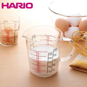 HARIO ハリオ 持ち手付き♪ 耐熱ガラス メジャーカップ 500ml CMJW-500 【食器洗浄機対応】【電子レンジ対応】【熱湯対応】【ラッキシール対応】