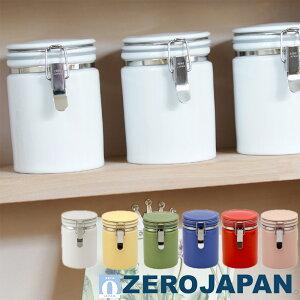 ZEROJAPAN ゼロジャパン 陶器 密閉ビン 茶筒 ティーキャニスター 100 Φ80×H115mm(350ml) 【食器洗浄機対応】 TEA-100【ラッキシール対応】