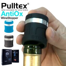 Pulltex プルテックス ワイン保存の革命! ワインストッパー アンチ・オックス ブラック黒/ブルー/青 Φ38×H45mm 【ラッキシール対応】