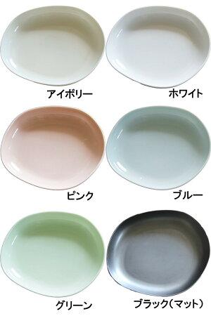 【日本製】プレートvariantヴァリアント変形五角浅鉢小田陶器210×190×H35mm