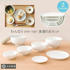【日本製】新生活応援福袋わんなり6点セット丼ぶり大小小鉢ボウル丸皿小皿