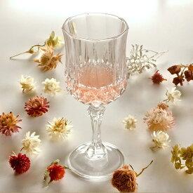 Cristal D'Arques Paris クリスタルダルク ワイングラス ロンシャン 175 Φ63×H163mm(175ml) 【食器洗浄機対応】 AC-2802【ラッキシール対応】