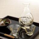 高瀬川琥珀 盃2個とカラフェの冷酒器セット 東洋佐々木 G604-M72