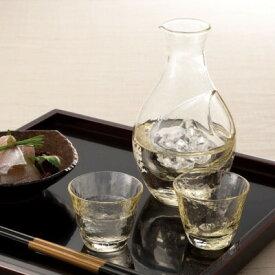 ガラス 冷酒器セット 高瀬川琥珀 盃2個とカラフェの冷酒セット 東洋佐々木 G604-M72 【ラッキシール対応】