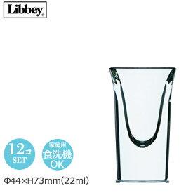 Libbey リビー 1オンス ショットグラス ウィスキー 5030 12個セット (1個当たり300円) Φ44×H73mm(22ml 1oz) LB-2237 【食器洗浄機対応】【ラッキシール対応】