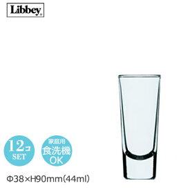 Libbey リビー 1オンス ショットグラス テキーラ シューター 972 12個セット Φ38×H90mm(44ml 1oz) LB-1522 【食器洗浄機対応】【ラッキシール対応】