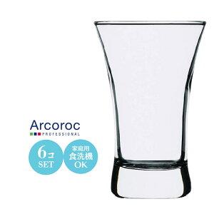 Luminarc リュミナルク 2オンス ショットグラス ホットショット70 6個セット Φ52×H85mm(70ml 2oz) 【食器洗浄機対応】 JD-1458【ラッキシール対応】