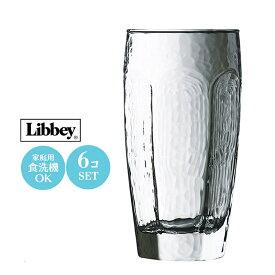 Libbey リビー 12オンス タンブラー シバリー2488 6個セット Φ75×H133mm(355ml 12oz) LB-1212【ラッキシール対応】