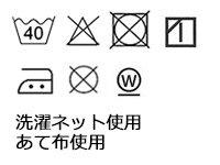 【送料無料】男女兼用撥水ホルターネックエプロンet-5700