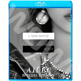 【Blu-ray】★ AILEE SPECIAL EDITION ★ Home If You Insane Dont Touch Me Haven ★【KPOP ブルーレイ】★ Ailee エイリー★【AILEE ブルーレイ】