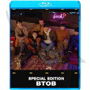 【Blu-ray】★ BTOB 2018 2nd SPECIAL EDITION - Beautiful Pain Only one for me Missing You ★ BTOB ビートゥービ…