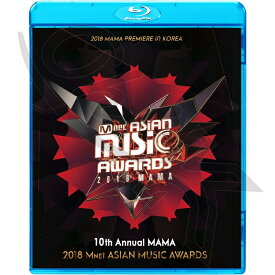 【Blu-ray】★ 2018 MAMA Mnet Asia Music Awards in korea (2018.12.10) ★ WANNA ONE/ STRAY KIDS/ THE BOYZ/ (G)I-DLE/ LOONA/ fromis_9/ GWSN/ IZONE/ KIM DONG HAN/ NATURE 他 ★ 音楽番組収録 ★【Awards ブルーレイ】