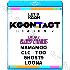 【Blu-ray】★ KCONTACT SEASON2 10DAY CONCERT MEET&GREET (2020.10.25) ★【日本語字幕あり】★ MAMAMOO/ CLC/ TOO/ LOONA/ GHOST9 ★【K-POP ブルーレイ】★ 音楽番組 ★【Live ブルーレイ】