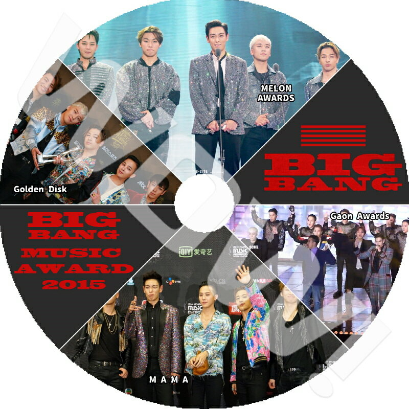 【K-POP DVD】★ BIGBANG CUT 2015 MUSIC Awards ★ Melon/MAMA/GDA/Gaon ★【日本語字幕なし】