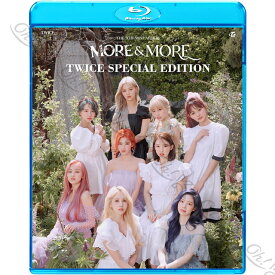 【Blu-ray】★ TWICE 2020 SPECIAL EDITION ★ MORE & MORE Feel Special FANCY Yes or Yes Dance The Night Away What is Love ★【K-POP ブルーレイ】★ TWICE トゥワイス ナヨン ジョンヨン モモ サナ ジヒョ ミナ ダヒョン チェヨン ツウィ ★【TWICE ブルーレイ】