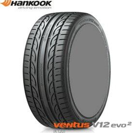 ☆送料無料☆ 先進技術により究極の走行を目指す ハンコック(HanKOOK) ventus V12 evo2(K120) 195/50R15 82V サマータイヤ4本セット