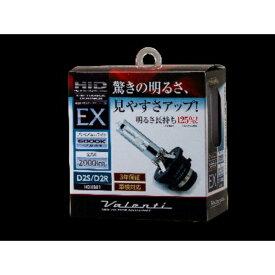 【即納】☆数量限定特価 VALENTI(ヴァレンティ) HID純正交換バーナー EXシリーズ HDX801 D2C D2R/D2S兼用 6000K HDX801-D2C-60 送料無料