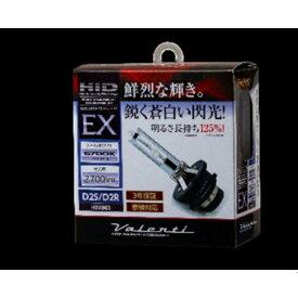 【即納】☆数量限定特価 VALENTI(ヴァレンティ) HID純正交換バーナー EXシリーズ HDX803 D2C D2R/D2S兼用 6700K HDX803-D2C-67 送料無料