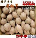 予約 安納芋小芋2口以上で送料無料 2kgおまけ付き中園ファームの蜜芋安納芋 秀品長期熟成【2口購入で2kg増量・3口で…