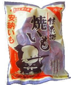 安納芋 焼き芋 冷凍500g入り1袋(4袋セット購入後に限り)単独販売はできません安納芋 焼き芋 種子島