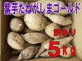 種子島産紫芋B5kg入り