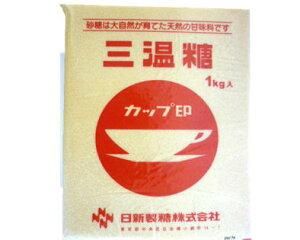 ★2/9〜16限定P2倍★ カップ印 三温糖 1kg 日新製糖 / 砂糖 料理 佃煮 製菓 1キロ