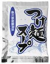正田醤油 つけ麺スープ 5入 250g ( 50g×5袋 ) 魚介豚骨醤油味 / つけ麺つゆ つけめん つけ麺 スープ 袋 ラーメンス…