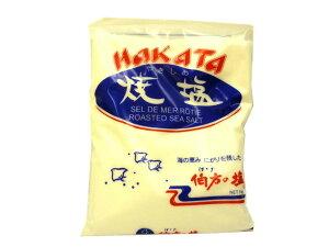 伯方の塩 焼塩 1kg / 伯方塩業 やきしお 塩 チャーハン 焼き魚 ステーキ 天ぷら サラダ ポテトフライ 1キロ