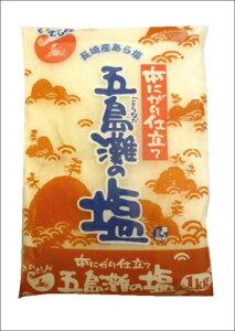 本にがり仕立て 五島灘の塩 1kg / 長崎県産 国産 にがり 塩 1キロ