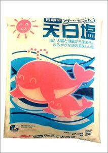 日精のクーちゃん天日塩 1kg クーちゃん / 日精 天日塩 塩 / 料理 漬物 サラダ 1キロ