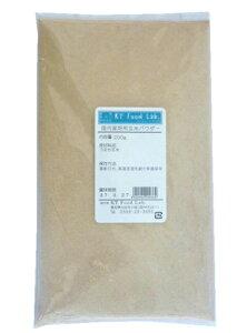 国産焙煎 玄米パウダー 200g / パン お菓子 料理 飲用 だんご クッキー 味噌汁 コーヒー