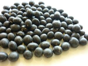 黒豆 ( 上磯 ) 1kg / 黒豆 煮豆 和菓子 1キロ