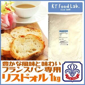 リスドール 1kg 準強力粉 リスドォル 日清製粉 / フランスパン用粉 小麦粉 リスドオル / フランスパン パン作り ホームベーカリー パン材料 パン 小麦 こむぎこ 麦 粉 ぱん メリケン粉 1キロ