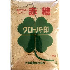 赤糖1kg/クローバー印大東製糖1キロさとうきび原料糖さとうきびミネラル糖蜜自然結晶伝統製法