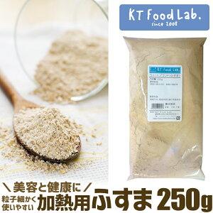 ウィートブラン P 脱脂小麦ふすま 250g / 脱脂小麦 / 小麦 / ふすま粉 / ブラン / 食物繊維 / 低GI食品 / 健康 / 美容 / 低糖質 / 糖質制限 / ダイエット / 100gあたりの糖質29.4g 粉