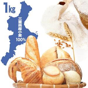 タマイズミ 準強力粉 1kg 平和製粉 / 中華麺用粉 製パン用粉 ホームベーカリー 1キロ