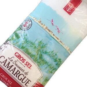 カマルグ産の塩 1kg カマルグ グロセル / フランス産 天日塩 無添加 1キロ