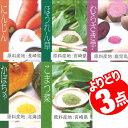 野菜ファインパウダー 3袋×20g お試し3点セット 野菜パウダー 送料無料 国産野菜 100% 製菓 製パン 製麺 料理に / に…
