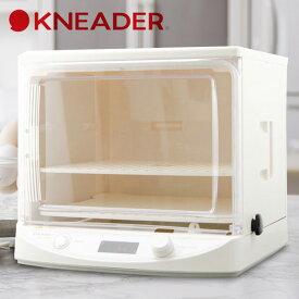発酵器 PF110D パン用粉 + 粗糖のおまけつき 送料無料 / 製パン ホームベーカリー 日本ニーダー