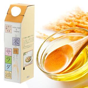 オリザ油化 お米の糠からとれたサラダ油 国産 1500g オレイン酸 リノール酸 米油 こめ油 国産 日本製 油 オイル 胚芽 ビタミンE